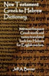 New Testament Greek to Hebrew Diction...