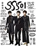 THE ONE��SS501