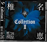 CollectionII