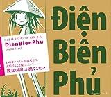 DienBienPhu Sound Track