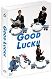 GOOD LUCK!! Blu-ray BOX(6����)