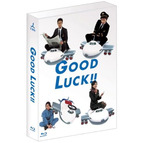 GOOD LUCK!! Blu-ray BOX(6枚組)