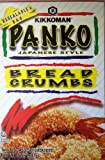 Kikkoman Panko Bread Crumbs 2 Pound Box