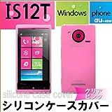 IS12T Windows(R) Phone【ソフトシリコンカバーケース クリアピンク(半透明)】 ウィンドウズフォン ジャケット