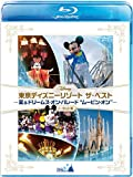 """『東京ディズニーリゾート ザ・ベスト -夏 &ドリームス・オン・パレード """"ムービン・オン"""