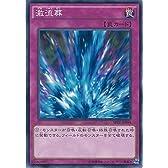 遊戯王カード  SPTR-JP059 激流葬(ノーマル)遊戯王アーク・ファイブ [トライブ・フォース]