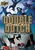 リアルロープエンターテイナー集団 Double Dutch Street No.1 ...[DVD]