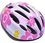 びっくり 軽い ヘルメット 幼児 キッズ 子供 小学生 選べる サイズ カラー 頭 安全 自転車 スケート ボード キック ボード かわいい めんこい おしゃれ (12.サクラ(中))