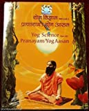 Yog Science Part 1 & 2 Pranayam/ Yog Aasan (In English & Hindi Both in One Dvd) By Swami Ramdev