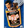 Mr. Bean - The Whole Bean (Complete Set) [DVD] [1990] [Region 1] [US Import] [NTSC]