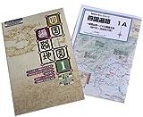 (歴史を歩く旅マップシリーズ) 四国遍路地図1 (商品イメージ)