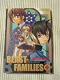 BEAST FAMILIES  / 壱河 きづく のシリーズ情報を見る