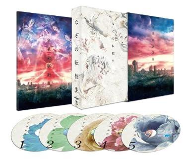 なぞの転校生 DVD BOX(5枚組)
