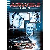 超音速攻撃ヘリ・エアーウルフ シーズン2 コンプリート DVD-BOX