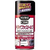 KURE(呉工業) ドライファストルブ (300ml) 速乾性潤滑スプレー [ 品番 ] 1039 [HTRC2.1]