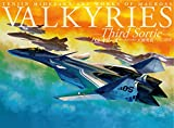 VALKYRIES –Third Sortie-  天神英貴マクロス画集 ( )