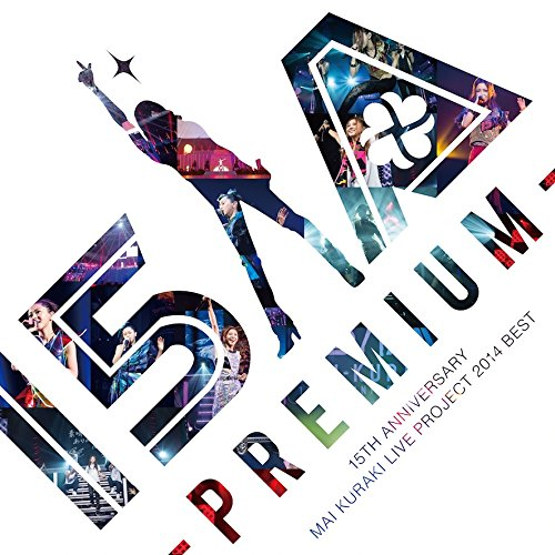 "倉木麻衣 (Mai Kuraki) – 15th Anniversary Mai Kuraki Live Project 2014 BEST ""一期一会"" ~Premium~ [BD to FLAC 24bit/192kHz (2.0 & 5.1)]"