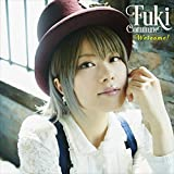 I'll never let you down!��Fuki Commune