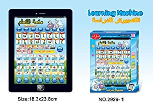 EIOO® Islamic kids player/Muslim Educational Toy Quran Ipad Shape For Learning Machine Ramadan Gift (C 2929 ipad shape)