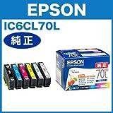 エプソン 純正インク IC6CL70L インクカートリッジ 増量6色パック さくらんぼ