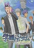 DVD 学園ハンサム The Animation OVA