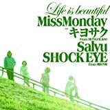Life is beautiful feat. キヨサク from MONGOL800, Salyu, SHOCK EYE from 湘南乃風♪Miss Monday