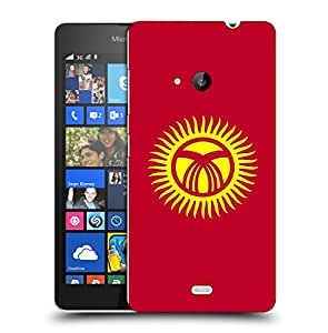 Snoogg Yellow Sun Red Designer Protective Back Case Cover For NOKIA LUMIA 535