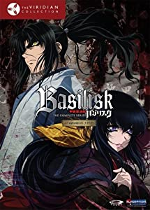 Basilisk: The Complete Series (Viridian Collection)