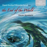 Hard-Boiled Wonderland and the End of the World (Contemporary Fiction) - Haruki Murakami