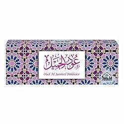 Dukhni Oud Al Jameel Bakhoor (Large)