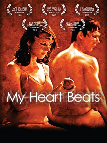 My Heart Beats (English Subtitled)