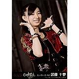 AKB48 公式生写真 ギンガムチェック 劇場盤 Show fight! Ver. 【武藤十夢】