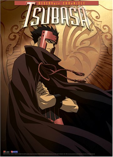 Tsubasa: Wall Scroll Poster NEW - Kurogane GE9908 (Fabric Cloth)