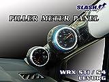 ピラーメーターパネルVMG/VM4 レヴォーグ・LEVORG用(カーボン)2連追加用Bタイプ