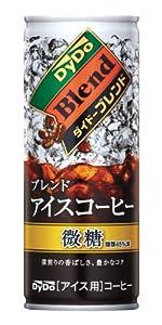 ダイドーブレンドアイスコーヒー微糖250g×30本