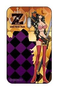 One Piece-FILM Z-mouse battle Robin Ver. DGOPZ-16 (japan import)