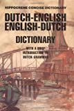 Dutch-English/English-Dutch Concise Dictionary (Hippocrene Concise Dictionary) (0870529102) by Davidovic Mladen