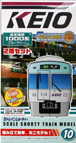 Bトレインショーティー京王電鉄 1000系(ブルーグリーン)2両セット『10』【初回限定前期形または後期形(1771号車~)選択式!】