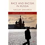 Nikolay Zakharov (Author)  Release Date: March 11, 2015  Buy new:  $100.00  $95.00