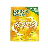 スポーツドリンクパウダー 粉末 1L用 1箱×5袋入りレモン味『20箱セット』(バイオフーズインターナショナル) ランキングお取り寄せ