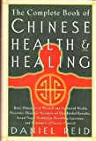 img - for The Complete Book of Chinese Health & Healing book / textbook / text book