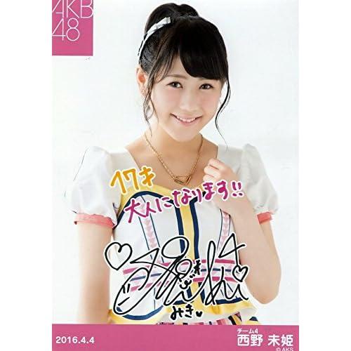 AKB48 公式生写真 2016 生誕記念Tシャツ購入特典 【西野未姫】