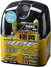 IPF ハロゲン SUPER J BEAM DEEP YELLOW 2400K H11/9 XY64