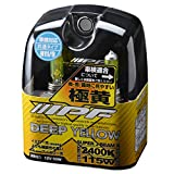 IPF ハロゲン SUPER J BEAM DEEP YELLOW 2400K H11/9XY64