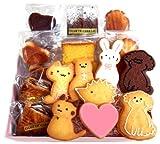 ダムドゥキャロー 動物クッキーと焼き菓子の詰合せ 16個入り