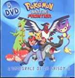 echange, troc Pokémon, saison 9 - l'intégrale