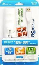 Wiiリモコン用電池ケーブル「電池∞無用」 (ホワイト)