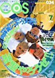 COSMODE (コスモード) 2010年 07月号 [雑誌]