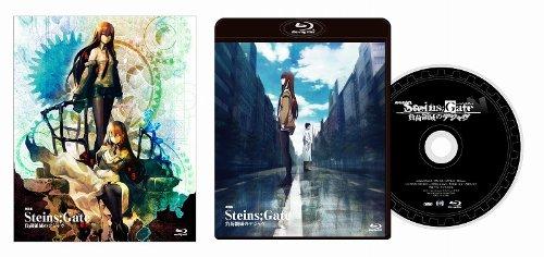 劇場版 STEINS;GATE 負荷領域のデジャヴ [Blu-ray]