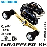 シマノ リール 16 グラップラー BB 201HG 左